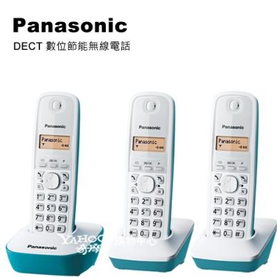 Panasonic 國際牌數位節能高頻無線電話 KX-TG1612+1 (水漾藍)