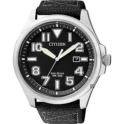CITIZEN 星辰 Eco-Drive 光動能復刻飛行錶-黑/44mm
