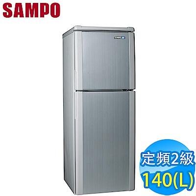 SAMPO 聲寶140L經典品味雙門冰箱SR-A14Q(S6) 典雅銀