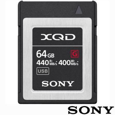 SONY QD-G64F 64GB XQD G系列 440MB/S 高速記憶卡 (公司貨)