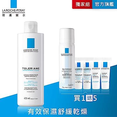 理膚寶水 多容安舒緩保濕化妝水400ml 全效超保濕6件明星獨規組 保濕舒緩