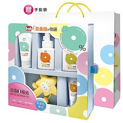 【培寶】黃金穀物寶寶洗護禮盒五件組