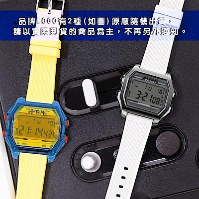 I AM 玩色新革命電子錶-銀殼灰錶盤_大(IAM-101)41x44mm