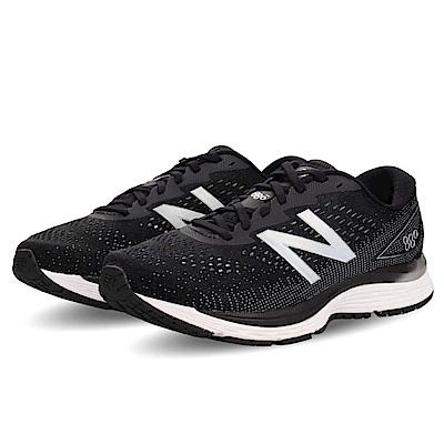 New Balance 慢跑鞋 M880BK94E 寬楦 男鞋
