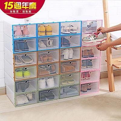 [限時下殺](16入組)Incare 日式加厚加寬掀蓋型透明收納鞋盒-4色可選