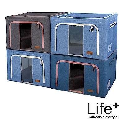 Life Plus 原色單寧牛仔風鋼骨收納箱-66L (超值4入組)