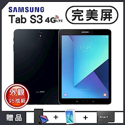 【福利品】SAMSUNG Galaxy Tab S3 完美屏95成新4G版平板電腦
