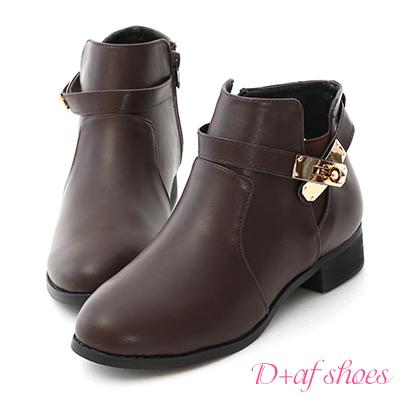 D+AF 名品精選.質感金屬鎖釦低跟短靴*咖