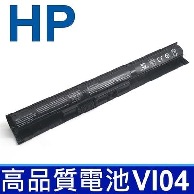 HP VI04 高品質 電池 HSTNN-LB6J 15-K0XX 17-F0XX 17-X0XX 14-V0XX 14-U0XX Pavilion 14-V 15-P 15-X 17-F 17-X