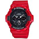 CASIO卡西歐G-SHOCK經典紅限定紅色大錶殼腕錶-紅(GA-201RD-4A)