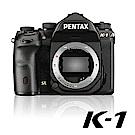 PENTAX K-1 全片幅-單機身(公司貨)