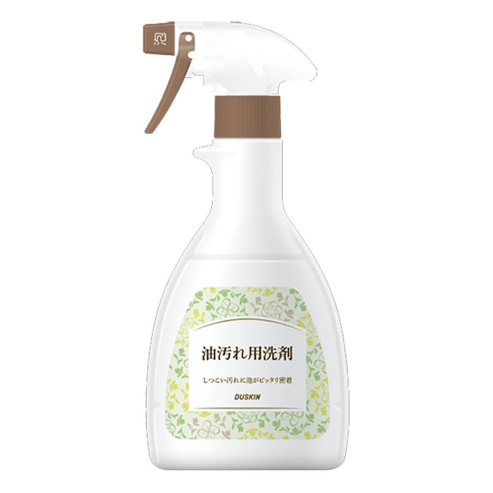 日本DUSKIN 廚房油污清潔劑(含噴頭)500ml