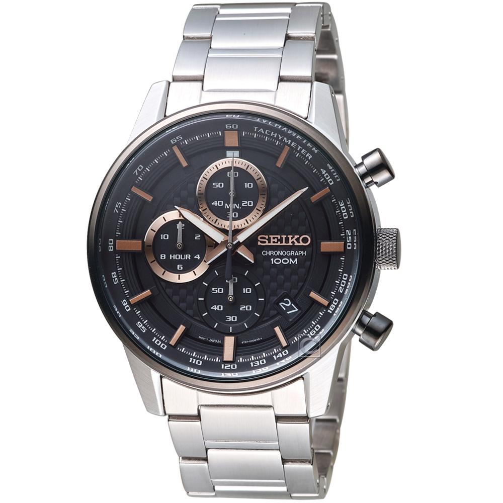 SEIKO 電光之戰計時腕錶(SSB331P1)43mm