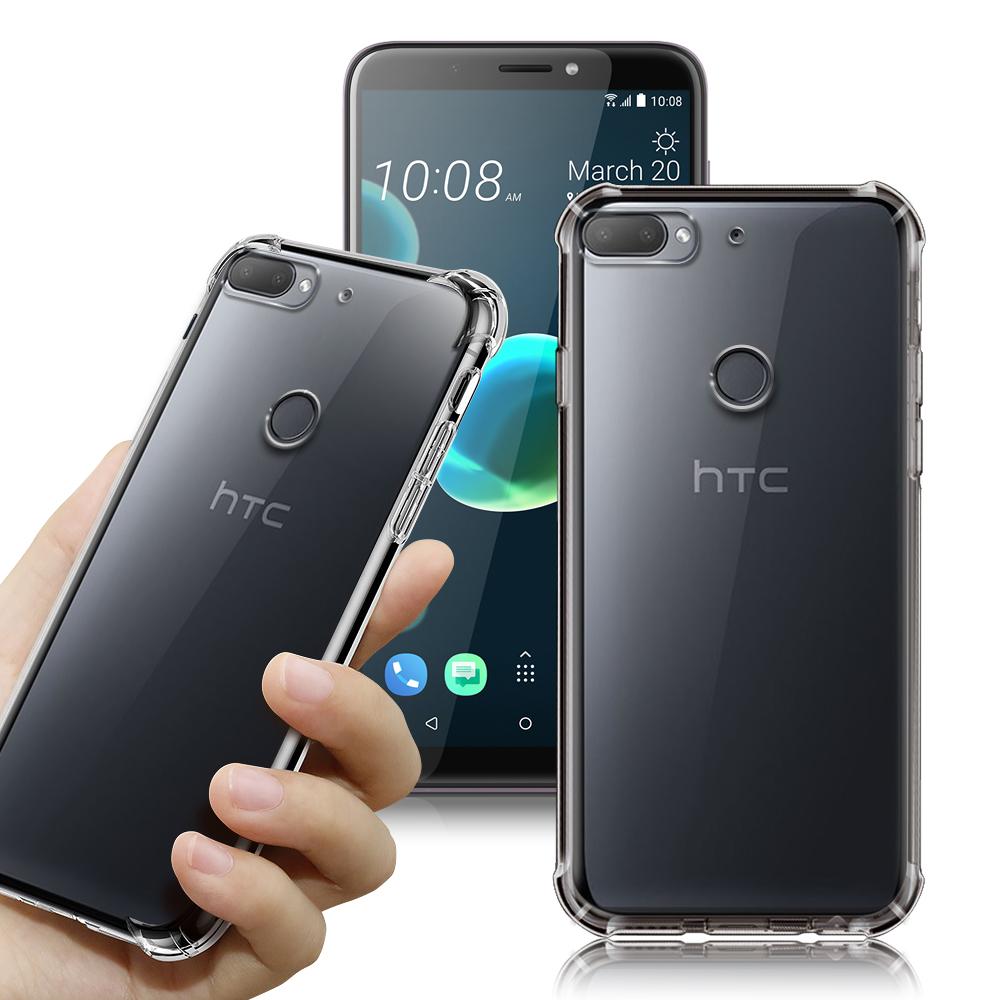XM  HTC Desire 12+  軍事級防摔手機殼