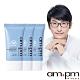 ampm 牛爾 玻尿酸水感防曬乳SPF50★★★★ x3 product thumbnail 1