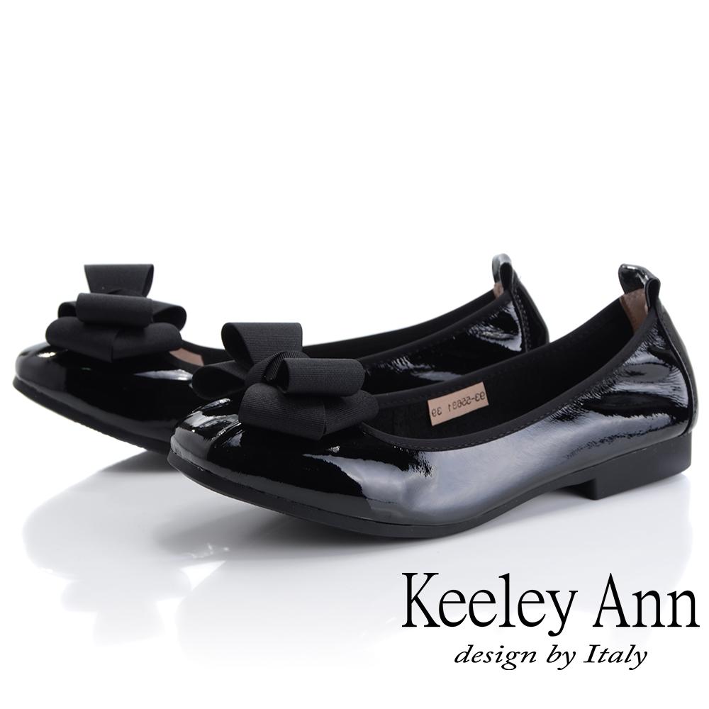 Keeley Ann慵懶盛夏 緞帶造型全真皮柔軟包鞋(黑色)