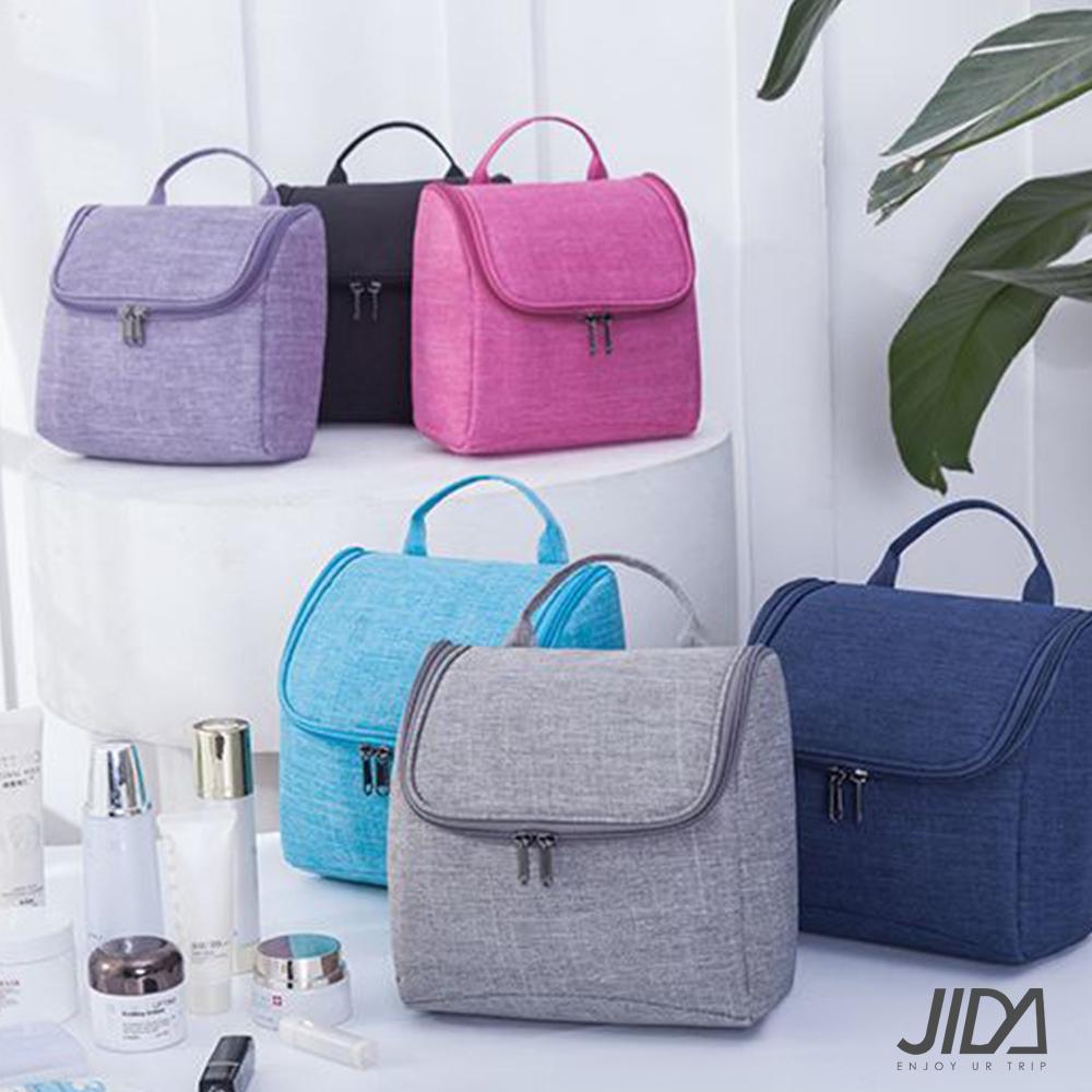 JIDA 簡約質感可懸掛大容量化妝包/盥洗包