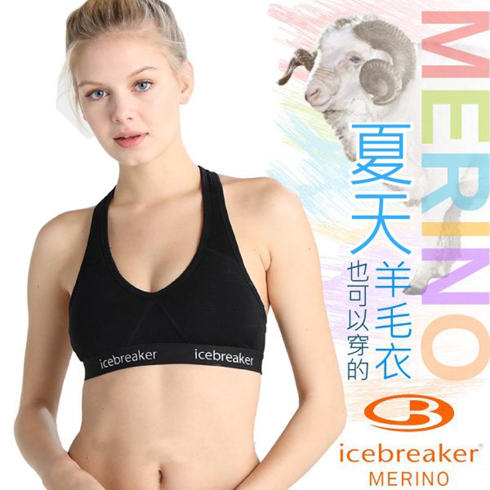 Icebreaker 女款 美麗諾羊毛 SPRITE 運動內衣.背心胸衣_黑