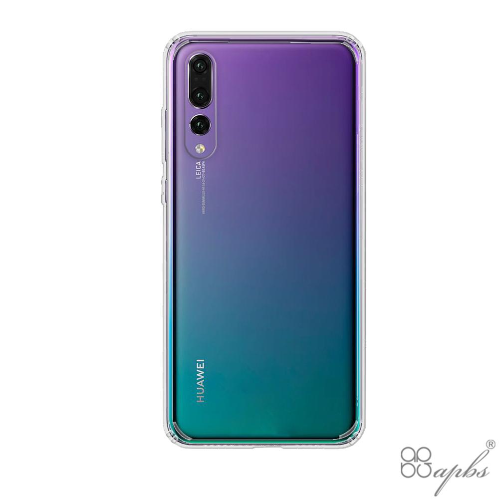 Huawei P20 防震雙料手機殼 @ Y!購物