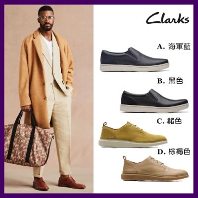 Clarks 英國經典鞋履 舒適男女休閒鞋 (14款任選)
