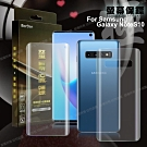 BorDen 霧面極緻螢幕保鏢 三星 Galaxy S10 滿版自動修復保護膜前後保護貼組