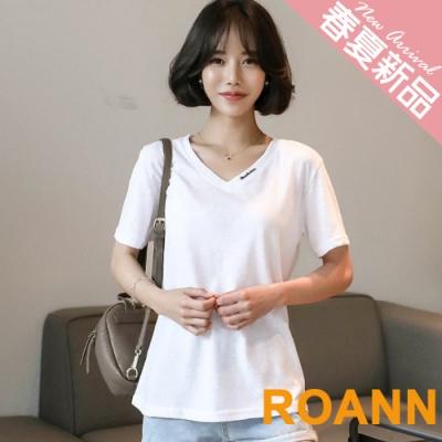 V領拼接立體金屬短袖棉質T恤 (共二色)-ROANN