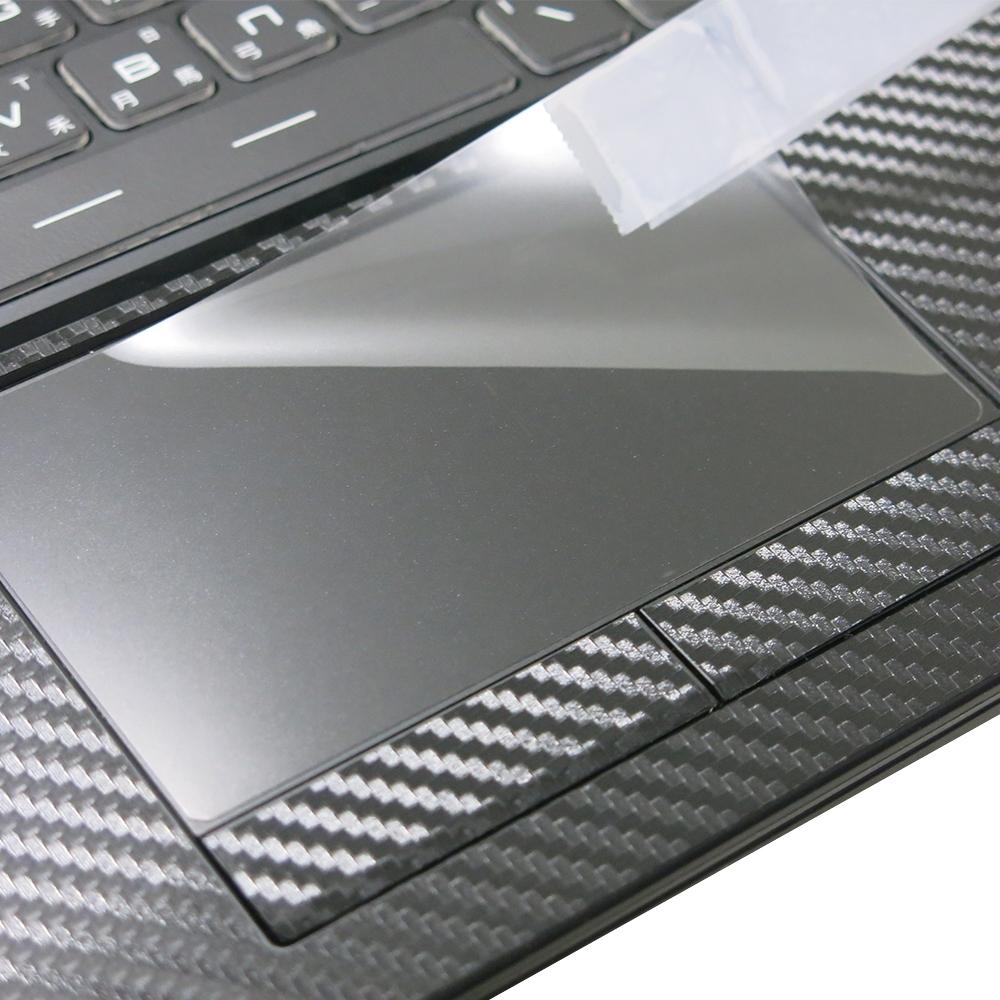 EZstick MSI GL75 9SD GL75 9SCK 專用 觸控版 保護貼