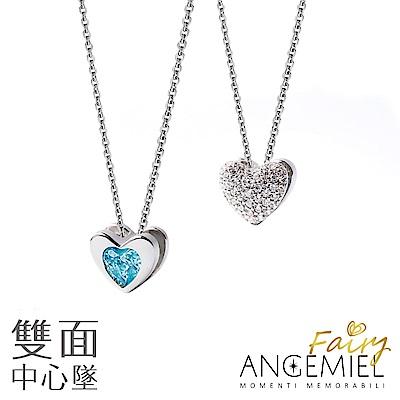 Angemiel 安婕米 純銀項鍊 Fairy精靈-Glamour中間隔墜(藍鑽.白鑽)
