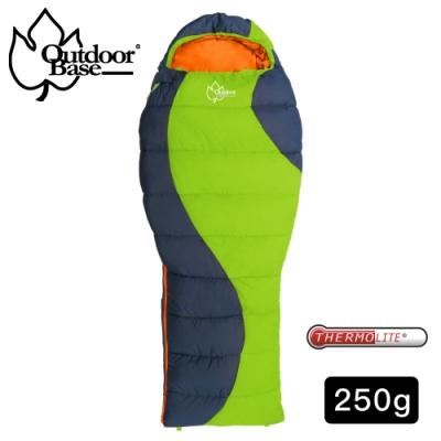 【Outdoorbase】塔塔加-Thermolite-耐寒保暖睡袋 250g-24431