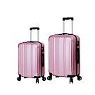 DF travel - 探索城市旅者不凡格調輕量18+24吋2件組行李箱-共6色