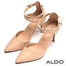 ALDO 原色交叉鏤空金屬釦帶尖頭細高跟鞋~氣質裸色