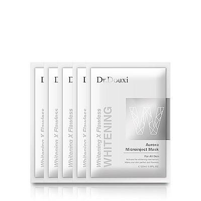 Dr.Douxi朵璽 極光晶采雪肌面膜 五片入/盒裝