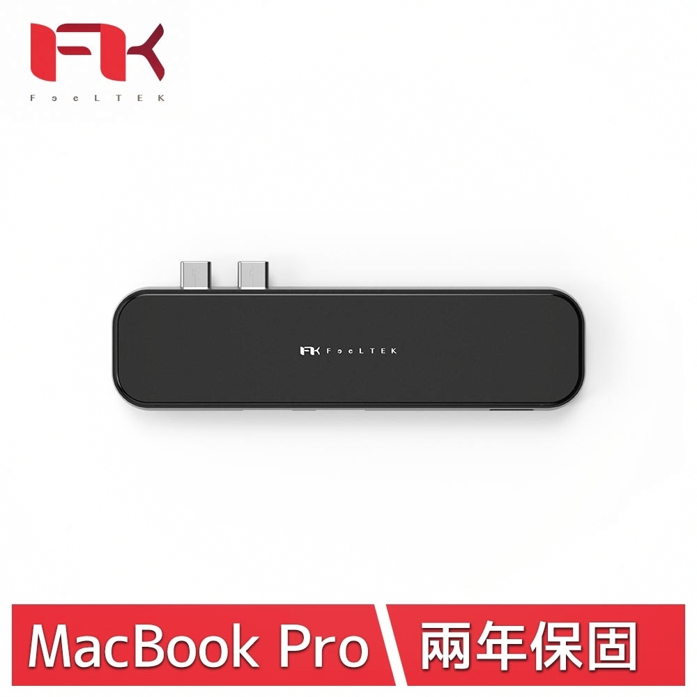 Feeltek Dual 7 in 1 Type-C Hub 鏡面多功能集線器