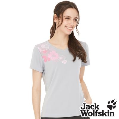 【Jack wolfskin 飛狼】女 涼感花卉短袖排汗衣 T恤『灰』