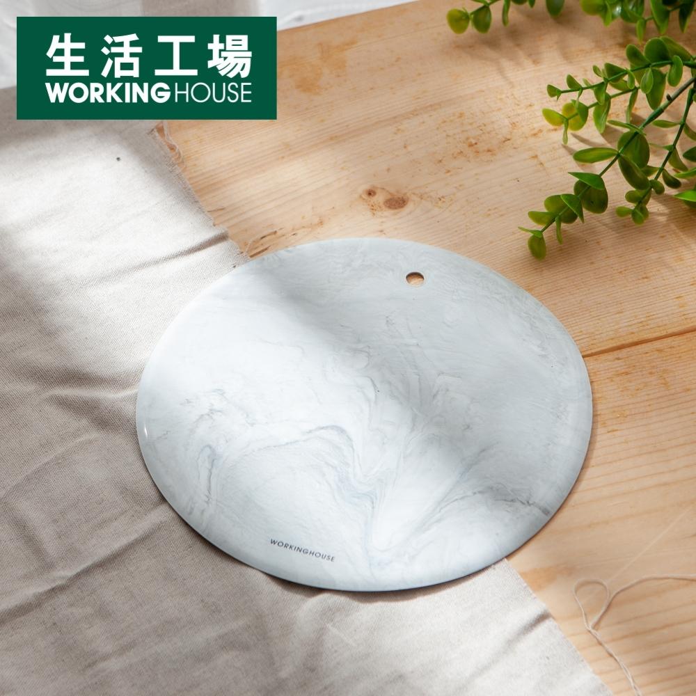 【生活工場】食尚大理石紋隔熱墊
