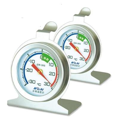 NDr.AV 不銹鋼冰箱專用 溫度計-2入(GM-30S)