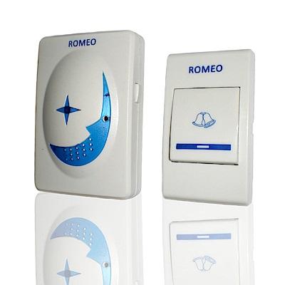 羅蜜歐 電池式超高頻無線門鈴