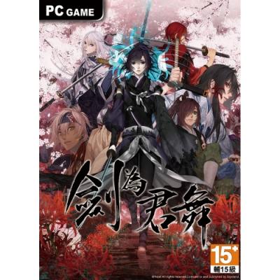 劍為君舞 STEAM 數位 PC中文版