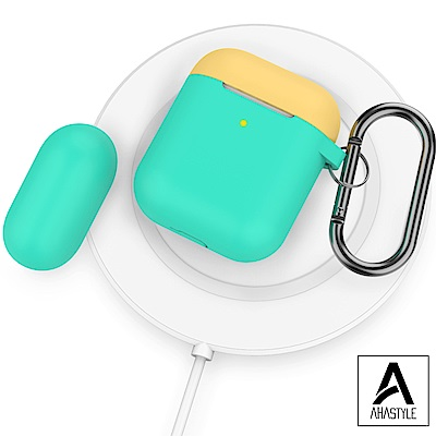 AHAStyle AirPods 1&2代 掛勾矽膠保護套 湖水綠+黃色上蓋