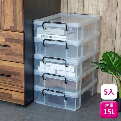 聯府沙發整理箱15L(5入)床底收納箱K15