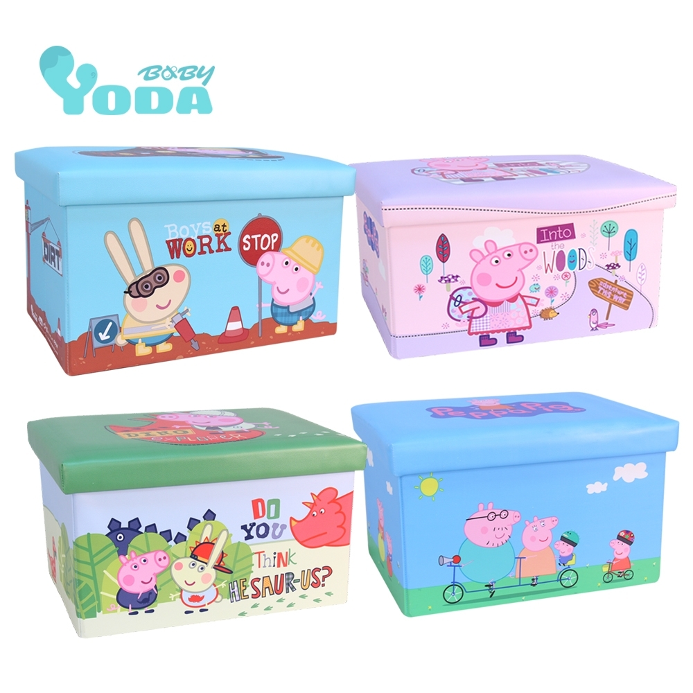 YoDa peppa pig 佩佩豬收納箱/玩具收納箱(四款可選)