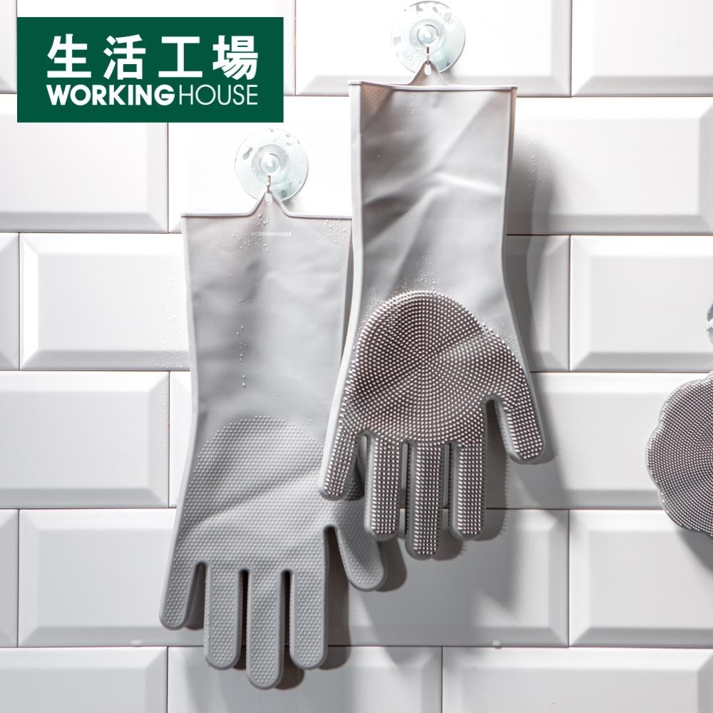 【週年慶倒數3天↗全館限時8折起-生活工場】輕巧洗碗手套