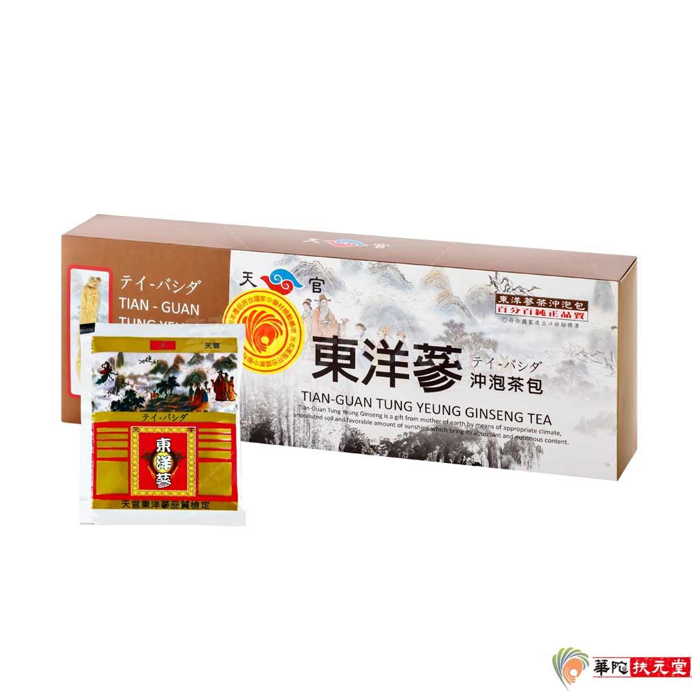 華陀扶元堂-東洋蔘沖泡茶包1盒(20包/盒)