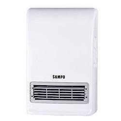 SAMPO聲寶 浴臥兩用陶瓷電暖器(HX-FN12P)