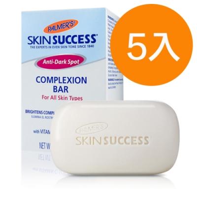 (5入組)帕瑪氏2W 亮白潔膚皂100g