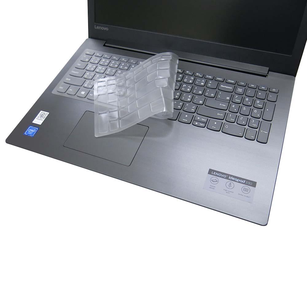 EZstick Lenovo IdeaPad 330 15 IKB 奈米銀抗菌TPU鍵盤膜
