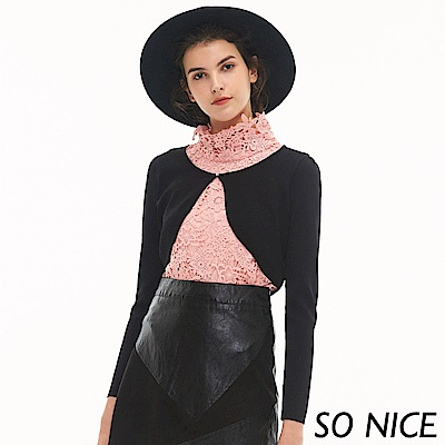SO NICE氣質針織短版外套