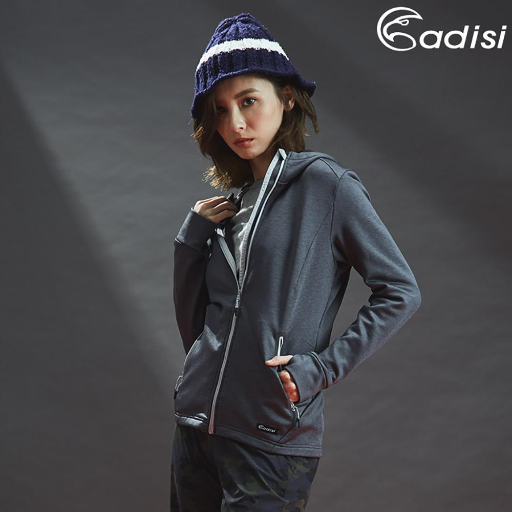 ADISI 女抗靜電超彈蓄熱連帽保暖外套AJ1821021【夜霧灰】