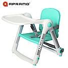 英國《Apramo Flippa》可攜式兩用兒童餐椅(湖水青)
