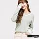 H:CONNECT 韓國品牌 女裝 -細緻滾邊薄針織上衣-綠 product thumbnail 1